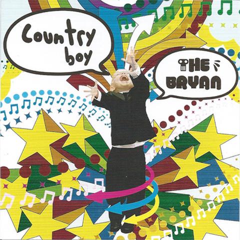 THE BRYAN / COUNTRY BOY