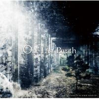 One Last Breath / keep it in your mind ep