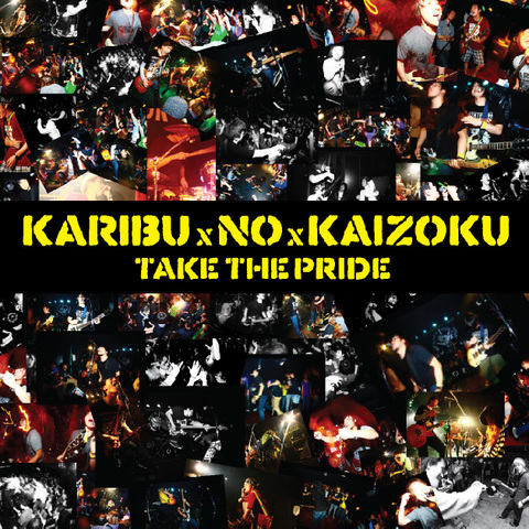 KARIBUxNOxKAIZOKU / TAKE THE PRIDE