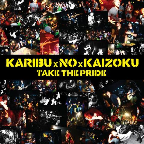 KARIBUxNOxKAIZOKU / TAKE THE PRIDE