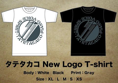 タテタカコ New Logo T-Shirt