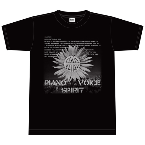 タテタカコ New T-shirt (ひまわり)