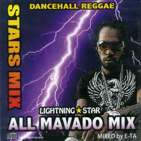 E-TA for LIGHTNING STAR / STARS MIX -ALL MAVADO MIX