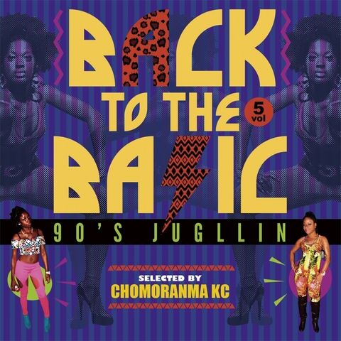 BACK TO THE BASIC VOL.5−90'S JUGGLIN'−