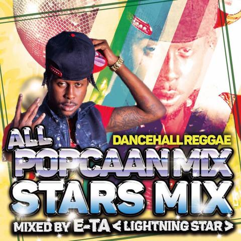STARS MIX ~ALL POPCAAN MIX~ / LIGHTNING STAR
