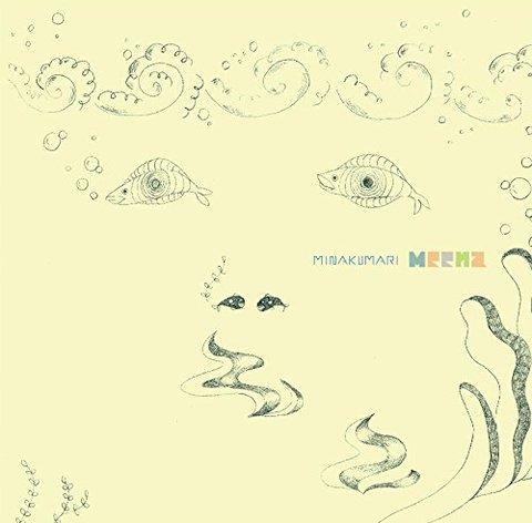 MEENA / MINAKUMARI