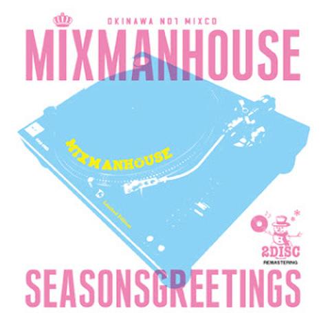 再発!南国クリスマスMIX