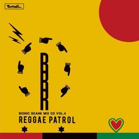 BIONIC SKANK Mix vol.4 〜REGGAE PATROL〜
