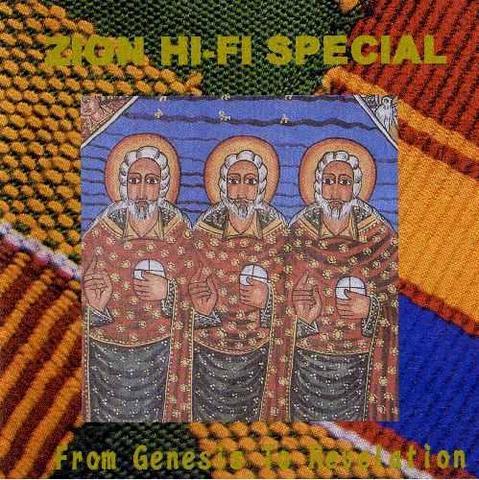 Zion Hi-Fi Special / Papa I-ya & Marcy