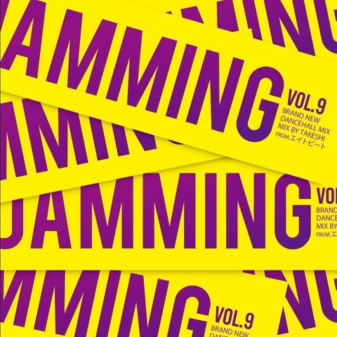JAMMING MIX vol.9 / TAKESHI rep. エイトビート