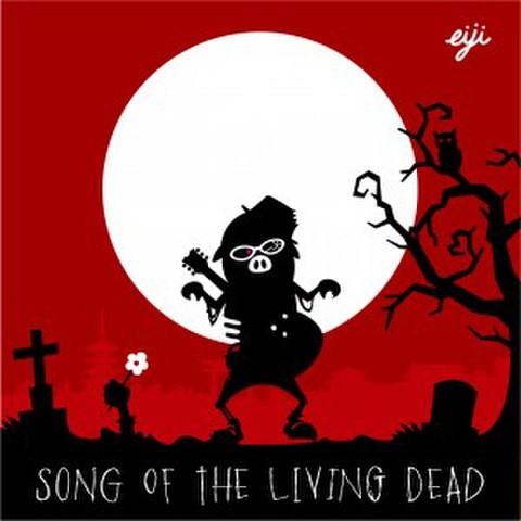 SONG OF THE LIVING DEAD / eiji