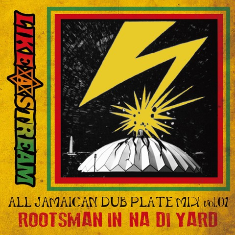 ROOTSMAN INNA DI YARD / LIKE A STREAM