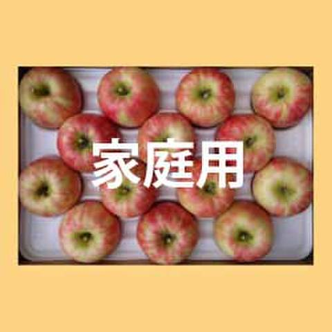 りんごシナノドルチェ家庭用10kg箱