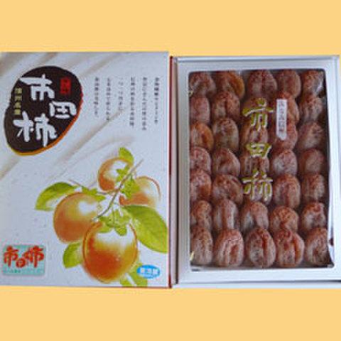 市田柿(干し柿)1kg化粧箱