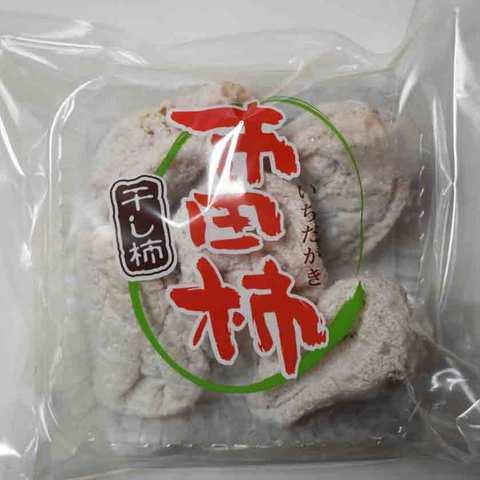 市田柿200gパック