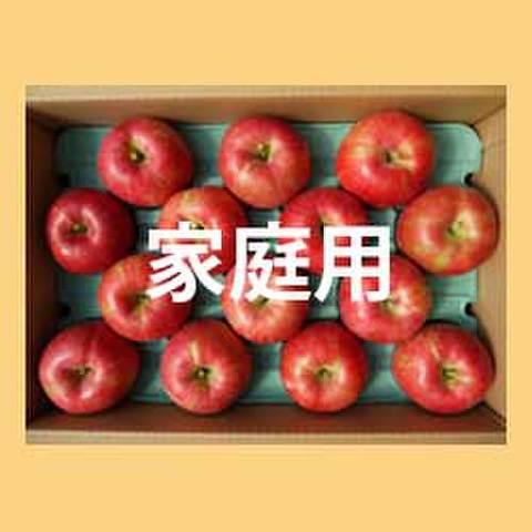 りんごシナノスイート家庭用5kg箱
