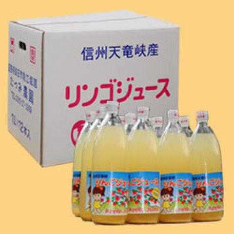 りんご100%ジュース12本入