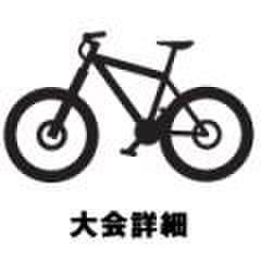 2021/1/23 MTB耐久レースin菖蒲谷[2時間ソロ]