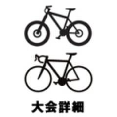 2017/07/29 サイクルエンデューロ in 播磨中央公園 早朝版(3人チーム)