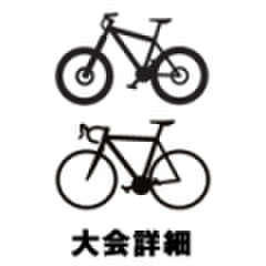 2017/07/29 サイクルエンデューロ in 播磨中央公園 早朝版(ソロ)