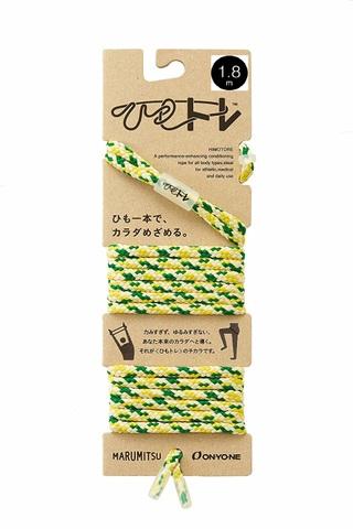 ひもトレ ブラジリアン(イエロー&グリーン)1.8m