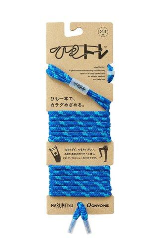 ひもトレ 青(ブルー)2.3m