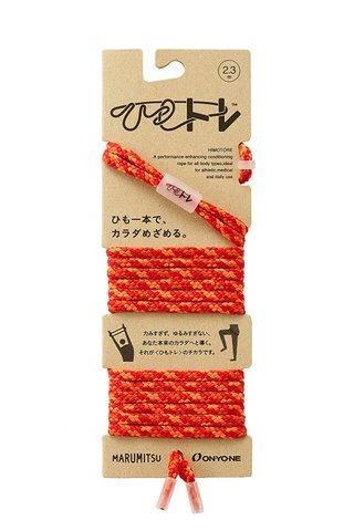 ひもトレ 赤(レッド)2.3m