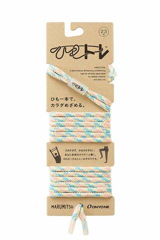 ひもトレ クリーム(ピンク&ブルー)2.3m