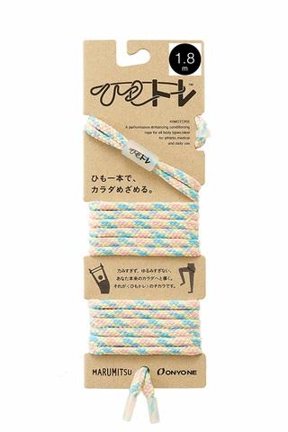 ひもトレ クリーム(ピンク&ブルー)1.8m