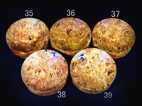 フックソーサー2019ver.(小物用小皿)- 1939●花梨瘤橙
