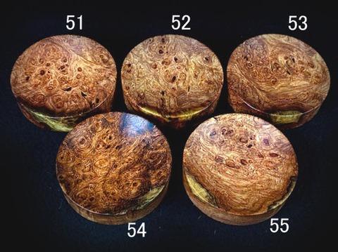 フックソーサー2019ver.(小物用小皿)- 1952●花梨瘤橙白アウトレット
