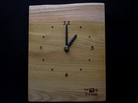 銘木時計 ●ケヤキ 005