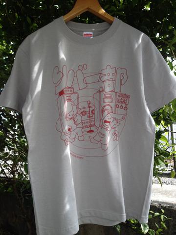 CD屋 『リバー部Teee(シルバーxレッド)』