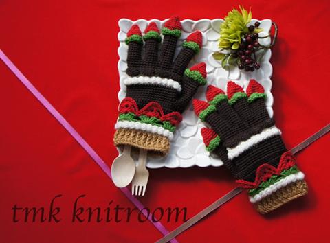 ストロベリーフィンガー手袋 キット(編み図付き)※送料別