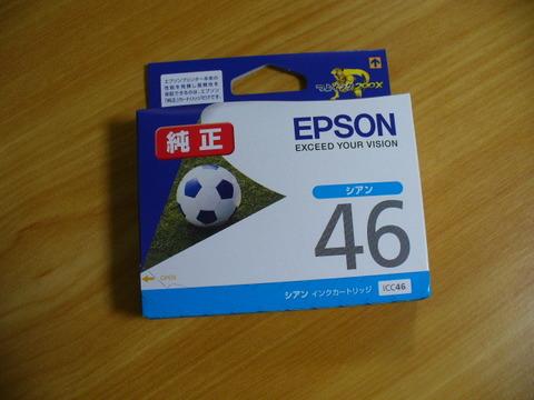 エプソンインクカートリッジ シアン46  ICC46 未開封 1個限り