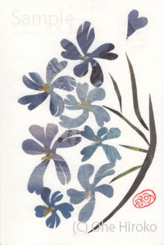 ちぎり絵・切り絵の絵はがき「青い花」