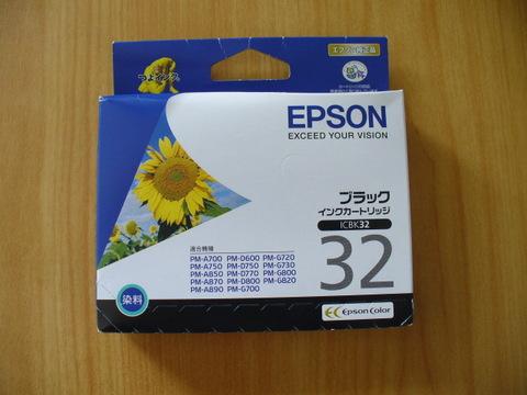 エプソンプリンターインクカートリッジ ブラック32 ICBK32