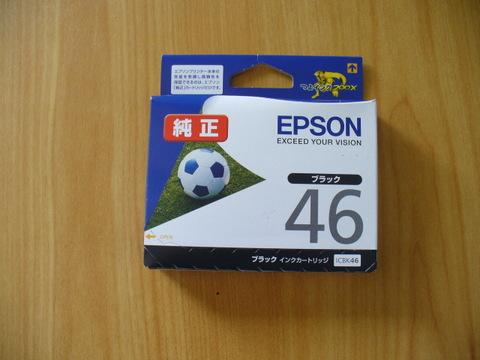 エプソンプリンターインクカートリッジ ブラック46  ICBK46 2個限り