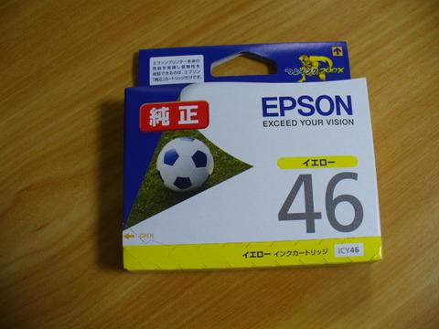 エプソンインクカートリッジ イエロー46 ICY46 未開封 2個限り
