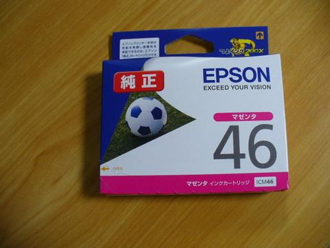エプソンインクカートリッジ マゼンタ46  ICM46 未開封 1個限り