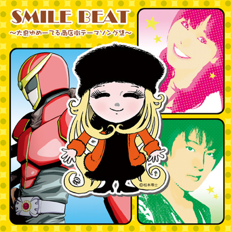 CD『SMILE BEAT』