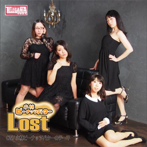 Lost/小林ピーナッツバターのテーマ