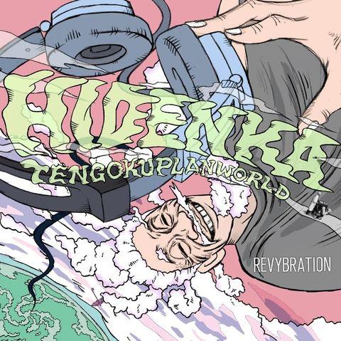 HIDENKA-Revybration(CD)