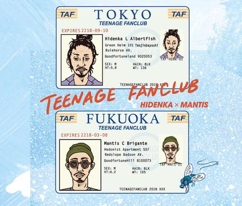HIDENKA×MANTIS-TEENAGE FANCLUB(CD)