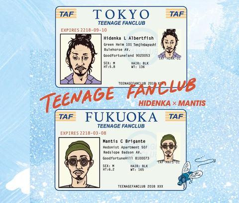 HIDENKA×MANTIS-TEENAGE FANCLUB(CD)