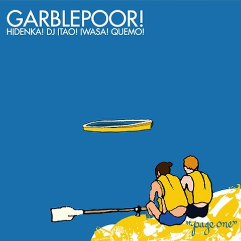 GARBLE POOR! - PAGE ONE [CD]