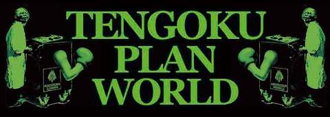 TENGOKUPLANWORLD STICKER