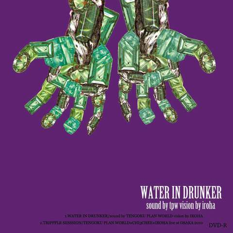 WATER INDRUNKER sound by tpw vision by iroha [DVDR]
