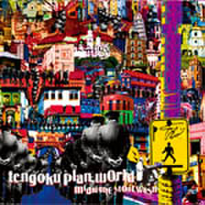 TENGOKUPLANWORLD - MIDNIGHT STONE WASH [CD] BLACK SMOKER