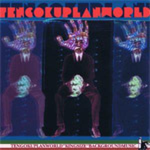 TENGOKUPLANWORLD - KING SIZE [CDR]